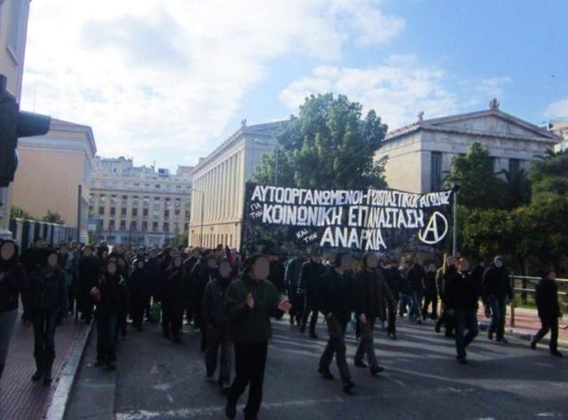 Anarchists call for the gathering in Syntagma on Sunday, February 12th, at 18.00
